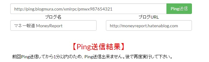 f:id:MoneyReport:20160527164620j:plain