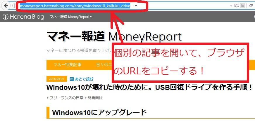 f:id:MoneyReport:20160605031749j:plain