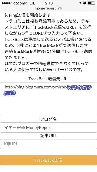 f:id:MoneyReport:20160605033024j:plain
