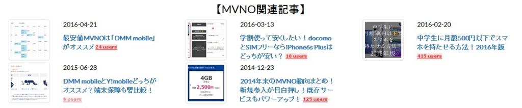f:id:MoneyReport:20160628155202j:plain
