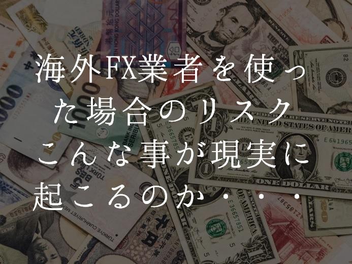 f:id:MoneyReport:20160720124540j:plain