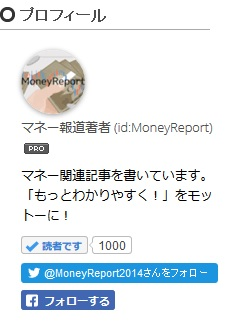 f:id:MoneyReport:20160816000954j:plain