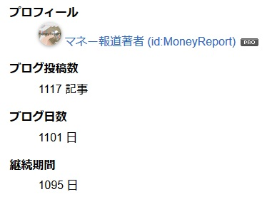 f:id:MoneyReport:20161024112452j:plain