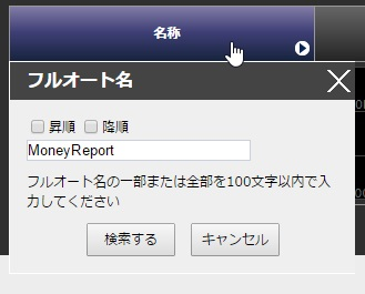 f:id:MoneyReport:20170415163053j:plain