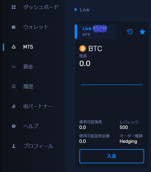CryptoGTのMT5 Live口座 まだ未入金状態