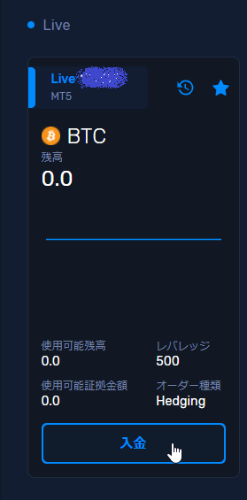 CryptoGTのMT5 Live口座を選んで入金ボタンを押す