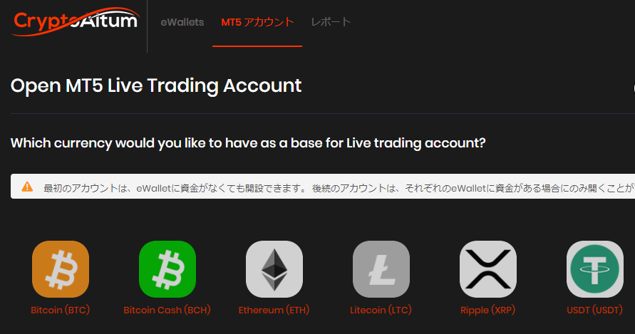 Open MT5 Live Trading Account
