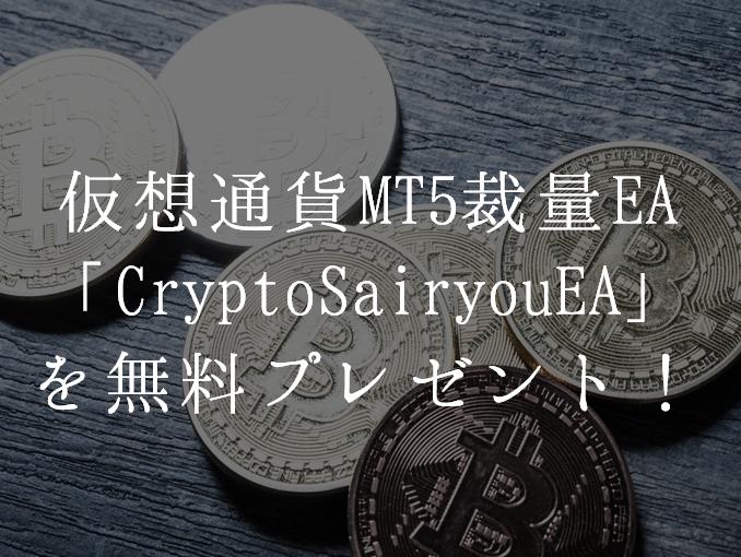 f:id:MoneyReport:20210530165727p:plain