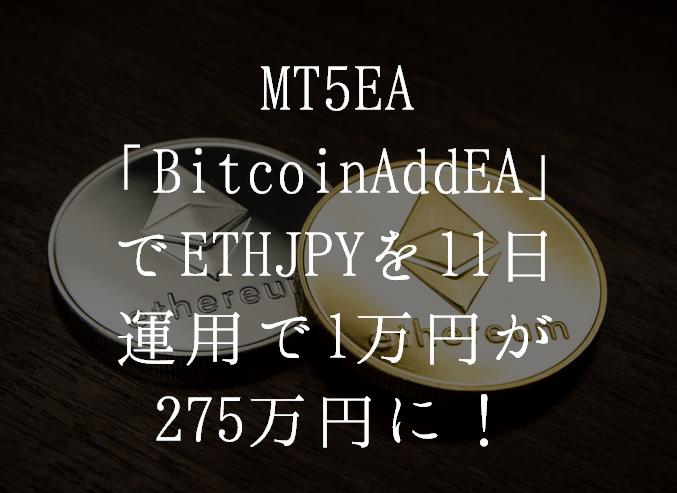 f:id:MoneyReport:20210801164547p:plain