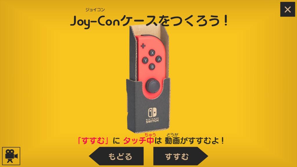 f:id:Monozuki:20180504004429j:plain