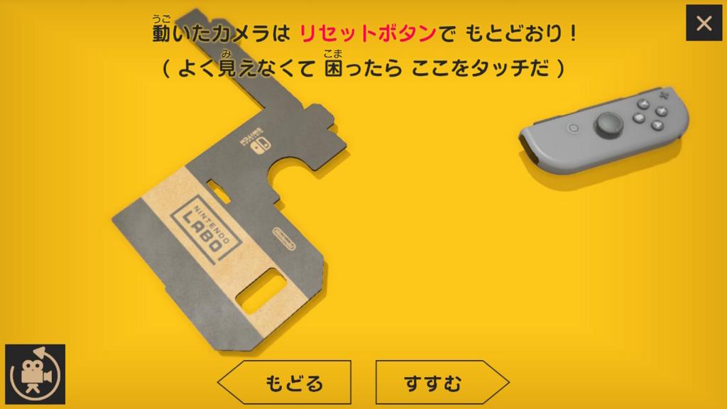 f:id:Monozuki:20180504004514j:plain