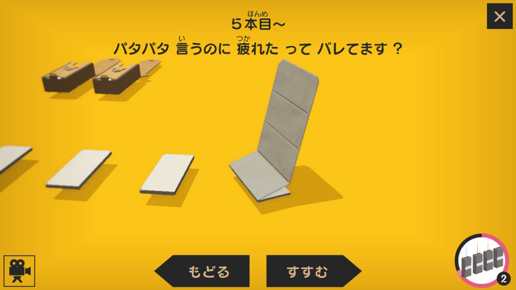 f:id:Monozuki:20180504010057j:plain