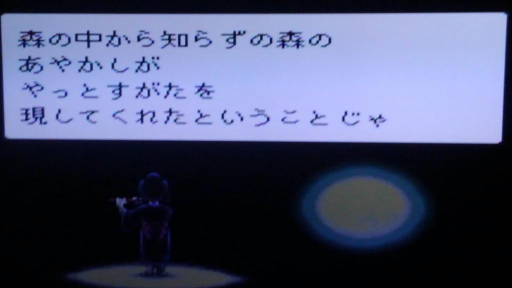 f:id:Monozuki:20180902110838j:plain