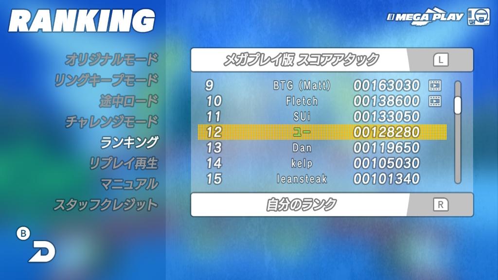 f:id:Monozuki:20180922002958j:plain