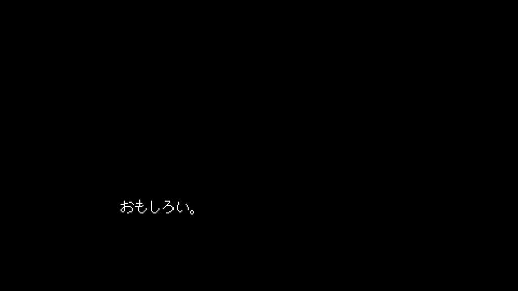 f:id:Monozuki:20180929160055j:plain