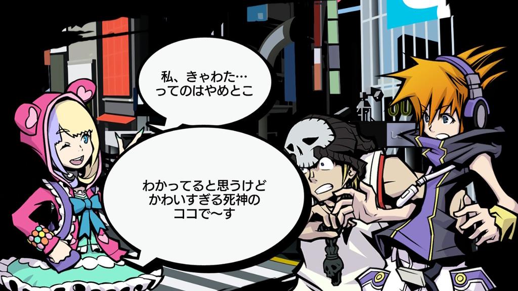 f:id:Monozuki:20181008153127j:plain