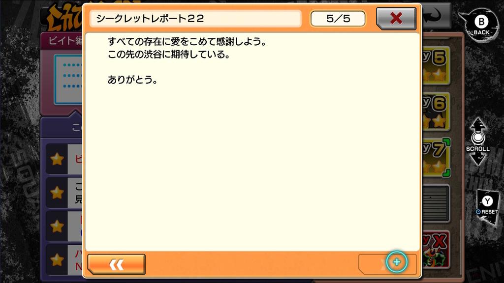 f:id:Monozuki:20181008162703j:plain