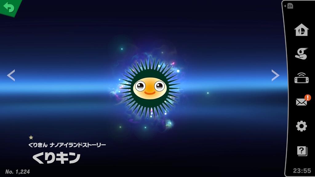f:id:Monozuki:20190104111823j:plain