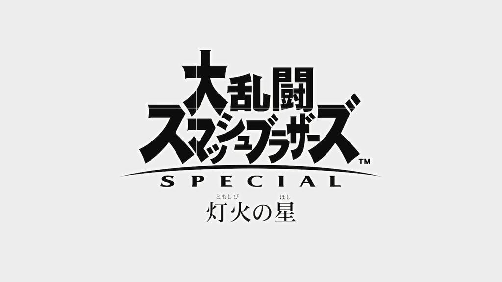 f:id:Monozuki:20190104113432j:plain