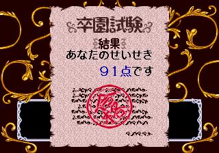 f:id:Monozuki:20190901170619p:plain