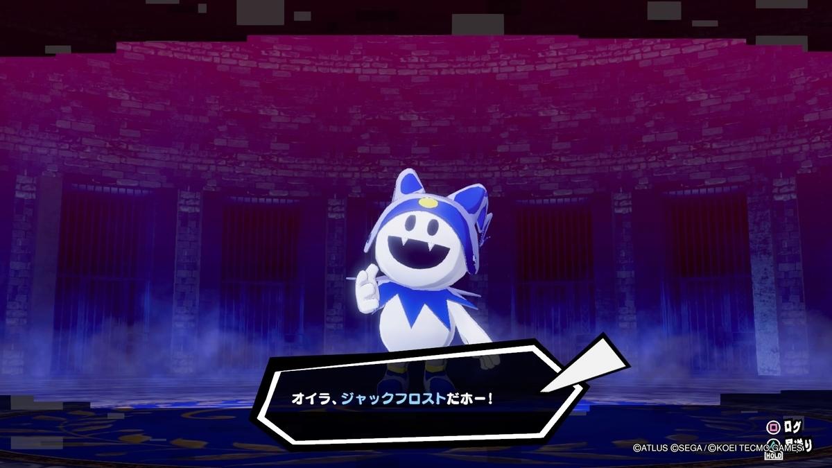 f:id:Monozuki:20200410233019j:plain
