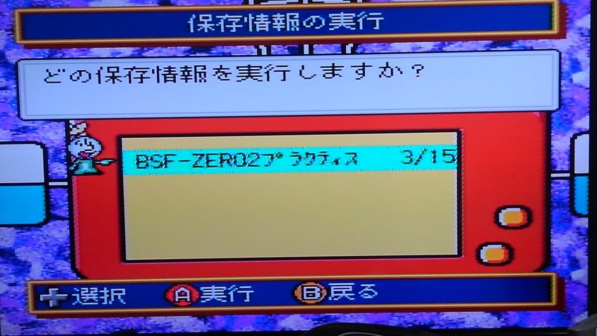 f:id:Monozuki:20200429055154j:plain