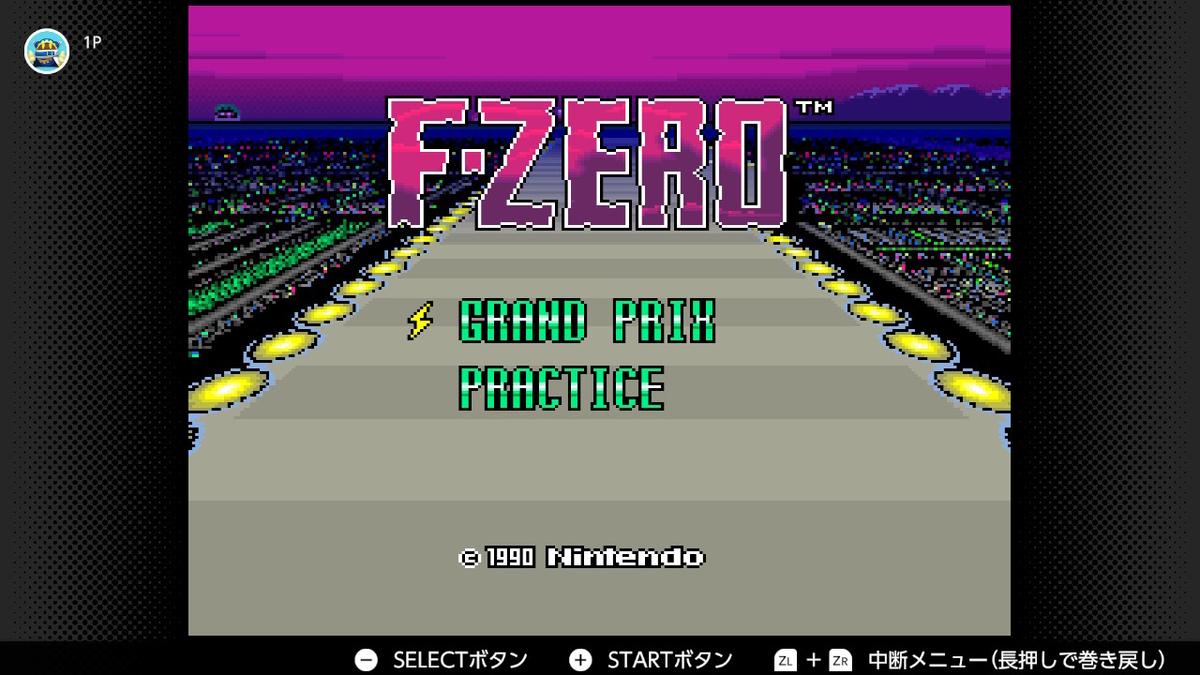 f:id:Monozuki:20200430023956j:plain