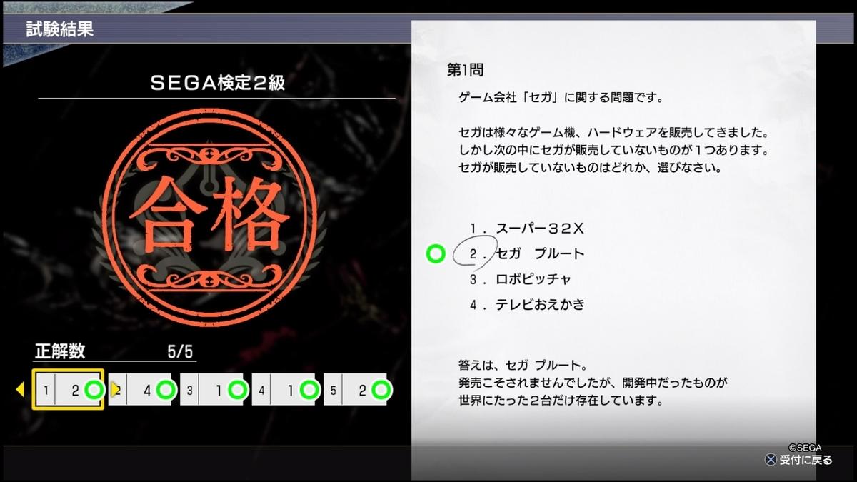 f:id:Monozuki:20200504140846j:plain