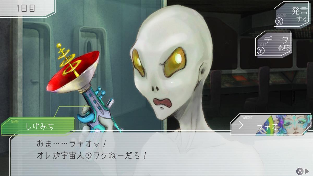 f:id:Monozuki:20200506170823j:plain