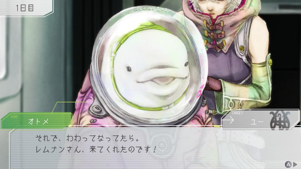 f:id:Monozuki:20200506172148j:plain