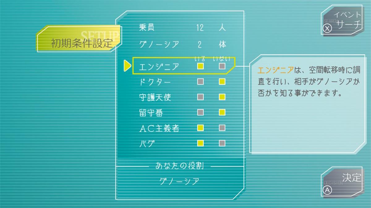f:id:Monozuki:20200506173847j:plain