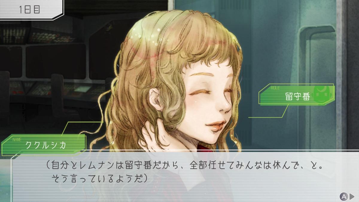 f:id:Monozuki:20200506174038j:plain