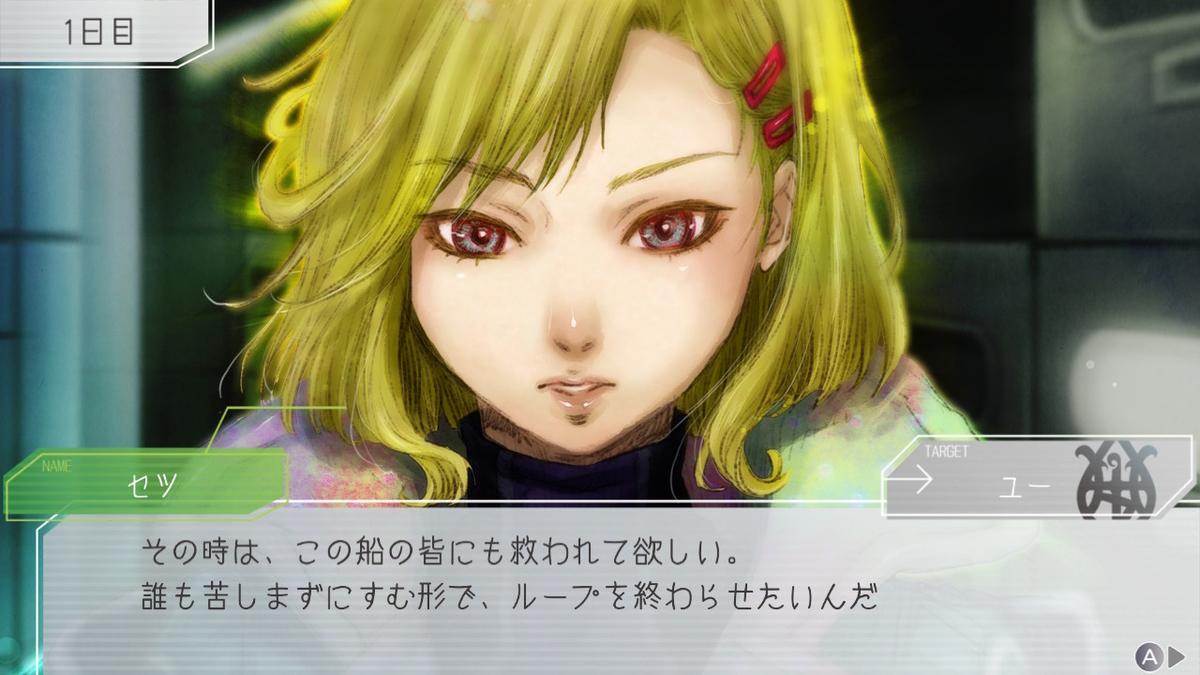 f:id:Monozuki:20200506174723j:plain