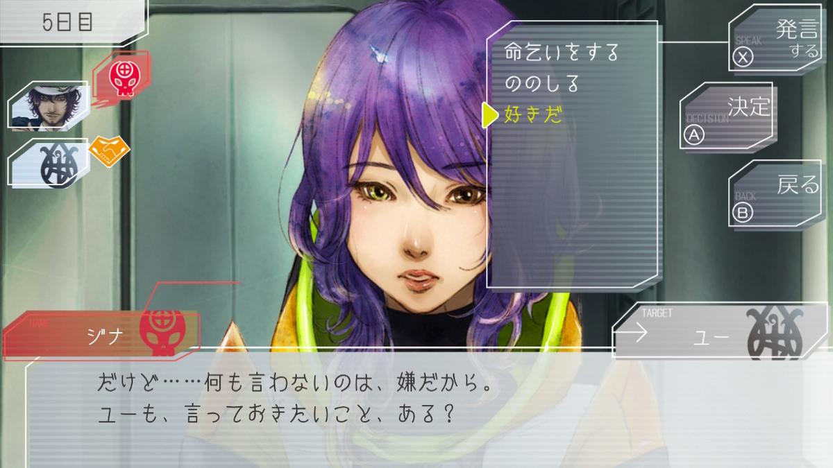 f:id:Monozuki:20200506174827j:plain