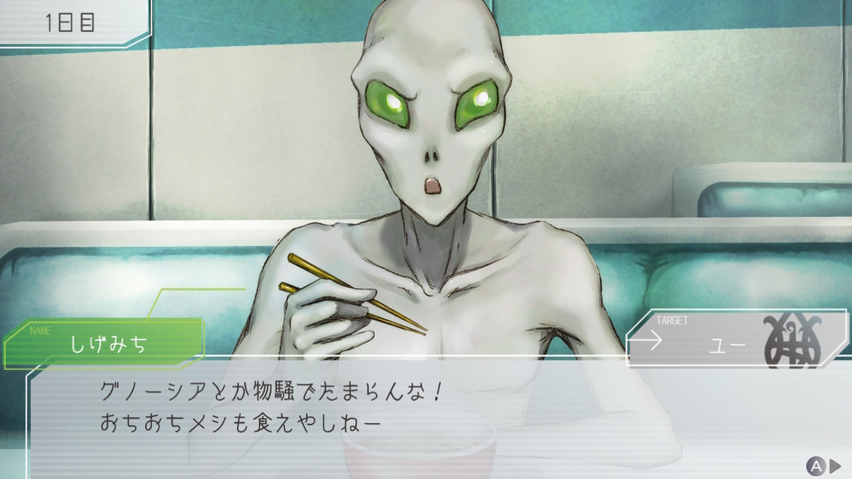 f:id:Monozuki:20200506175503j:plain