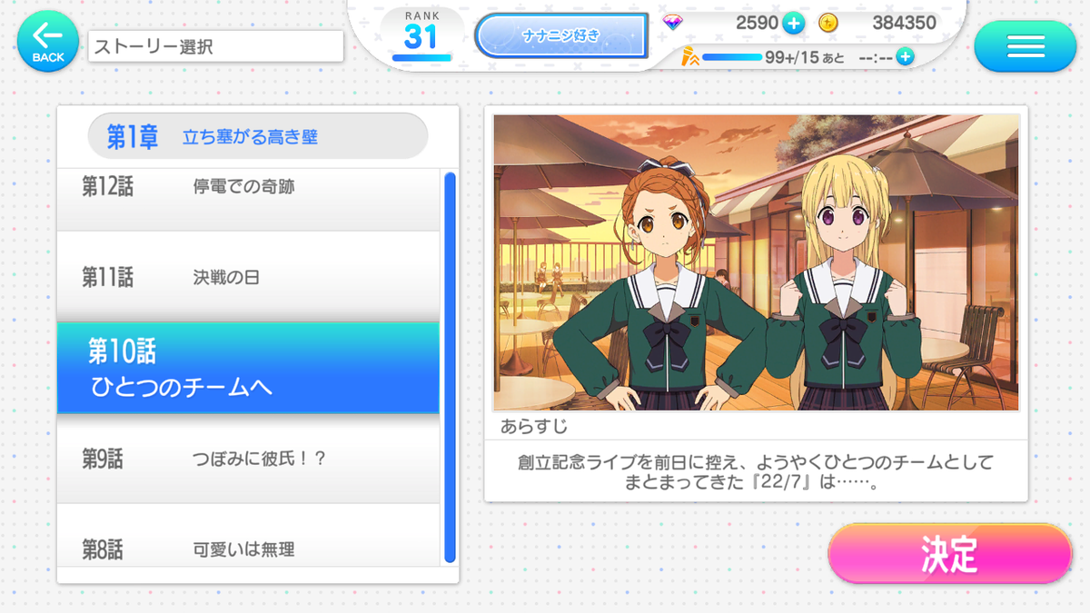 f:id:Monozuki:20200530021939p:plain