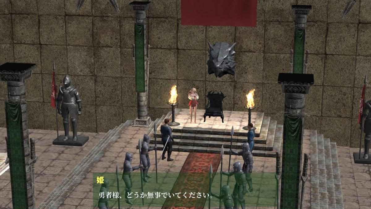 f:id:Monozuki:20200714020207j:plain