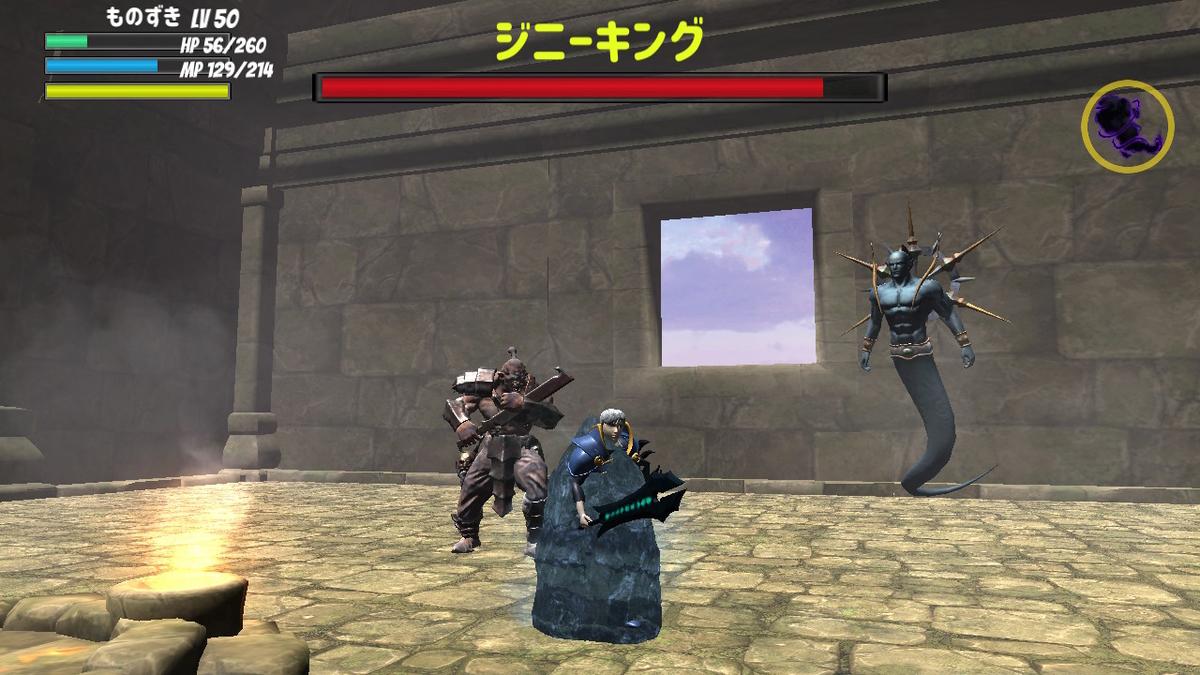 f:id:Monozuki:20200714020555j:plain