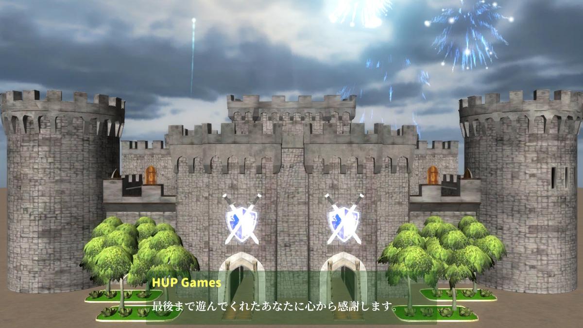 f:id:Monozuki:20200714031545j:plain