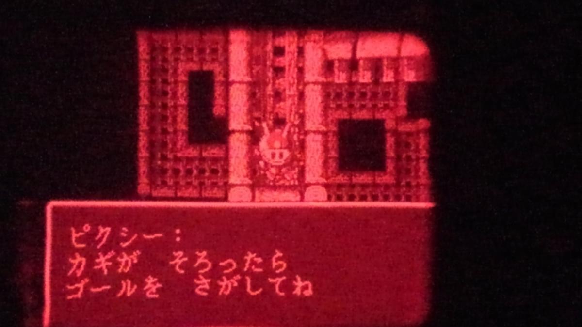 f:id:Monozuki:20200721095550j:plain