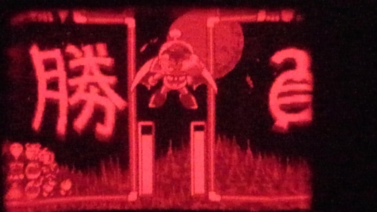 f:id:Monozuki:20200721101039j:plain