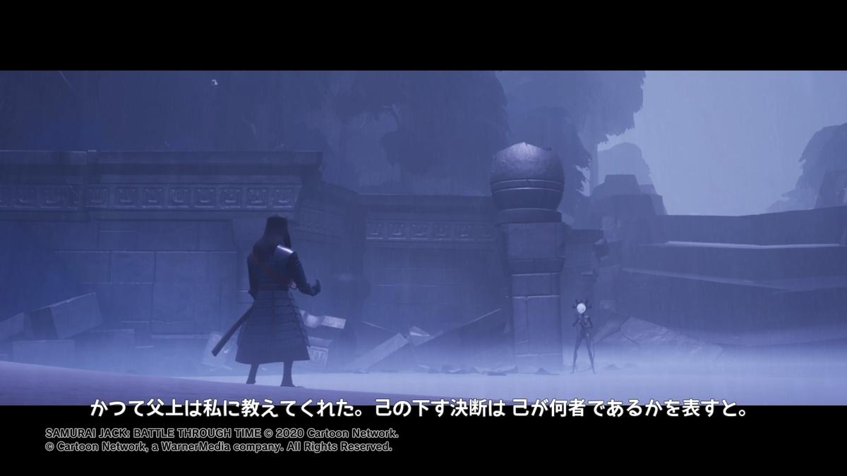 f:id:Monozuki:20200830050430j:plain