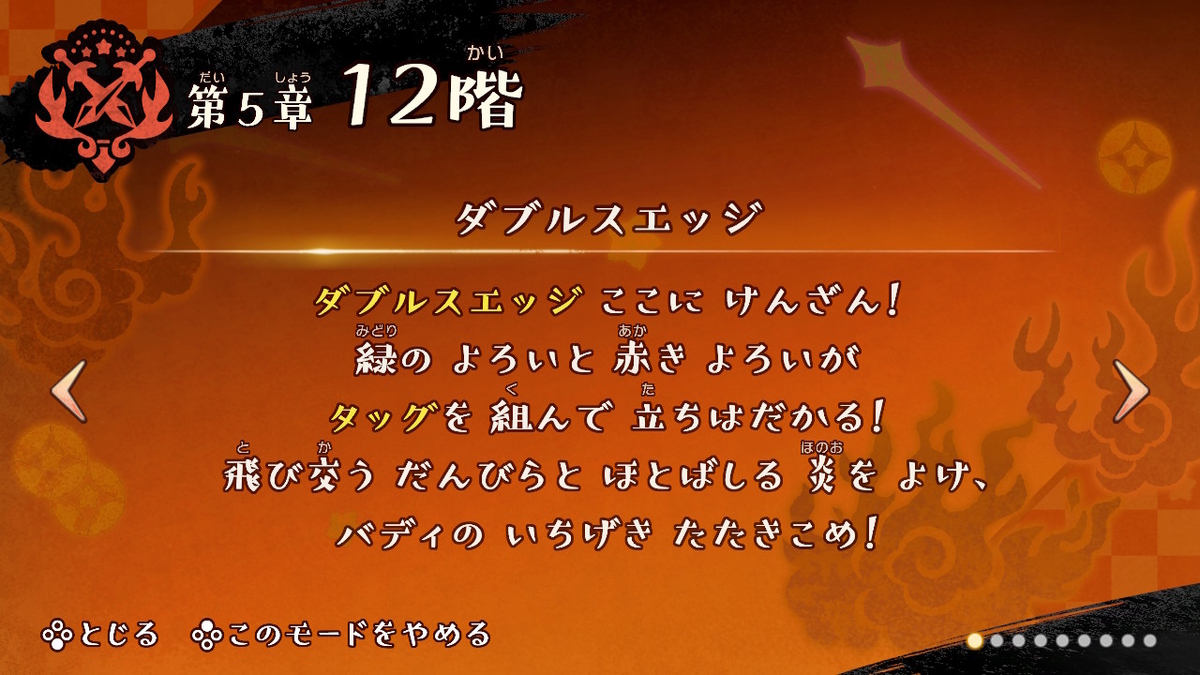 f:id:Monozuki:20200926074401j:plain