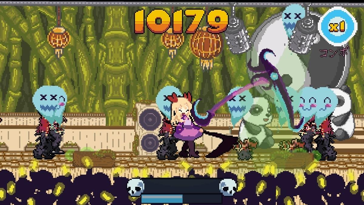 f:id:Monozuki:20201025222150j:plain