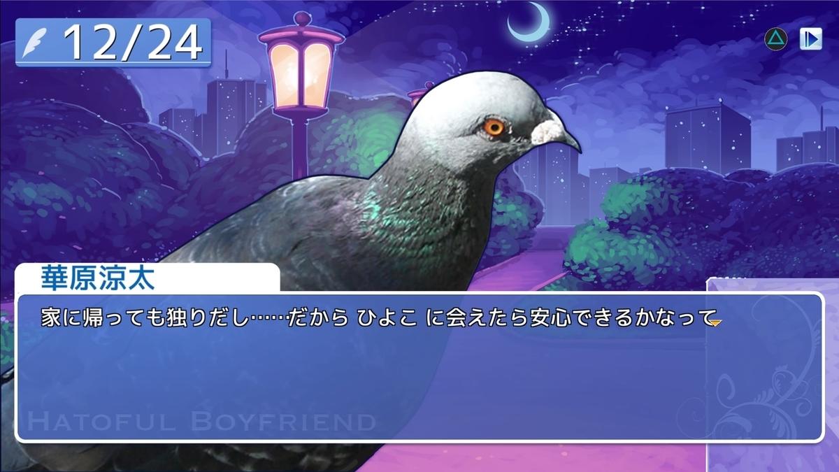 f:id:Monozuki:20201231042257j:plain
