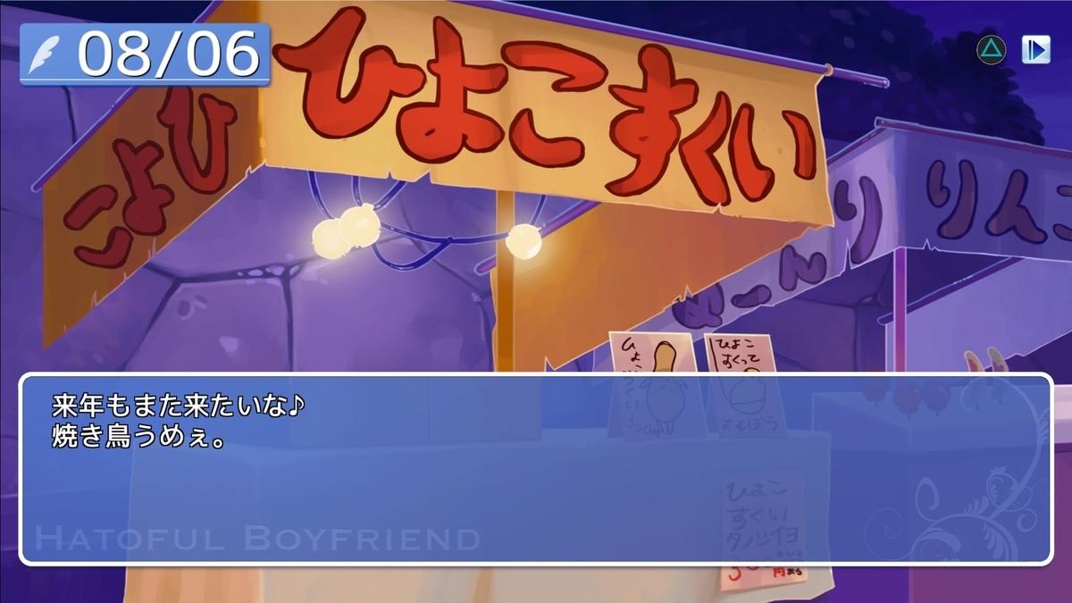 f:id:Monozuki:20201231053943j:plain