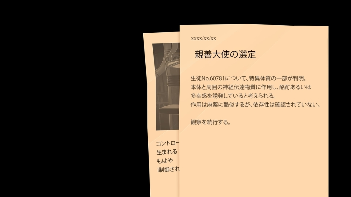 f:id:Monozuki:20201231055652j:plain