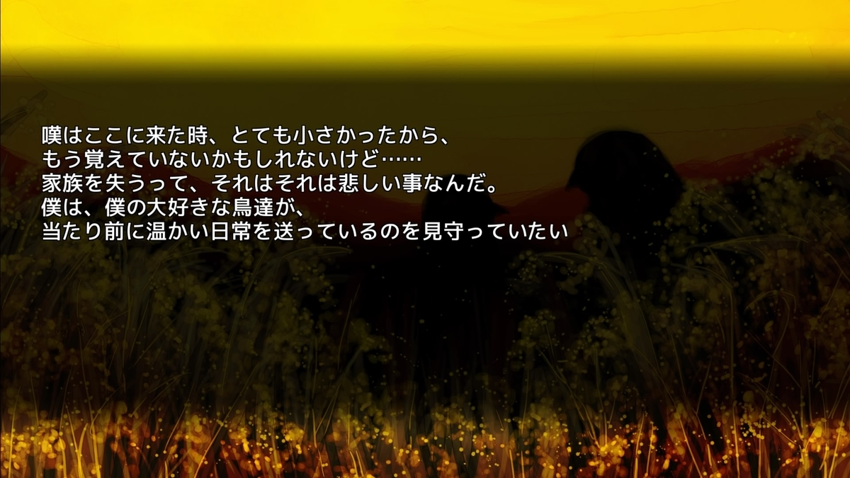f:id:Monozuki:20201231055733j:plain