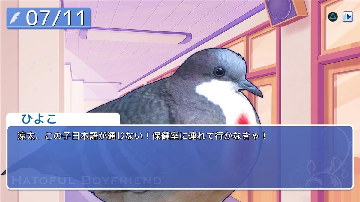 f:id:Monozuki:20201231055918j:plain