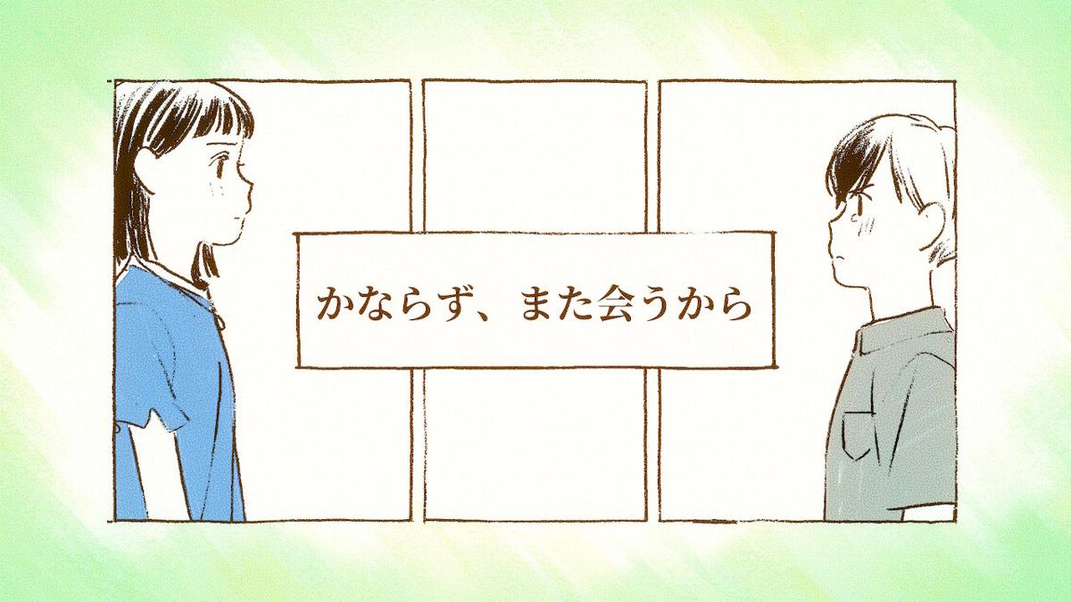 f:id:Monozuki:20201231231502j:plain